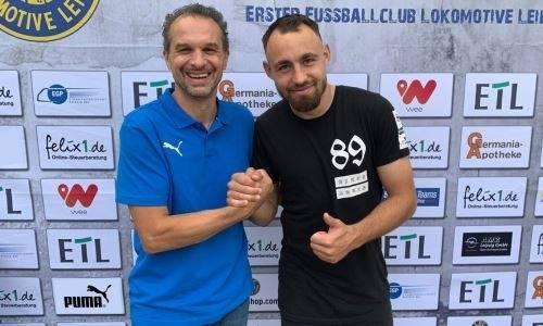 Экс-игрок молодежной сборной Казахстана подписал контракт с «Локомотивом»