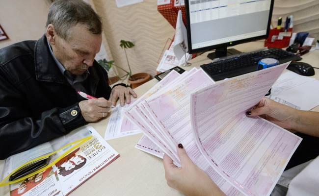Страховщики предупредили о новом мошенничестве с ОСАГО