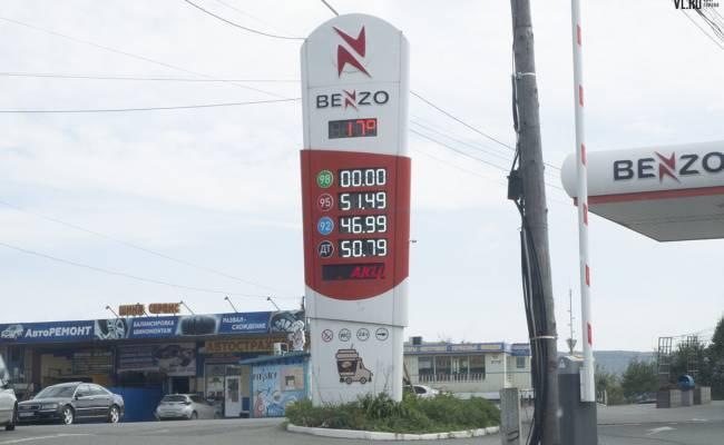 Топливо на заправках Владивостока подорожало в шестой раз с начала года