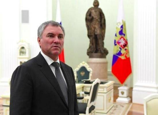 Госдума в 2020 году сэкономит более 1 млрд рублей