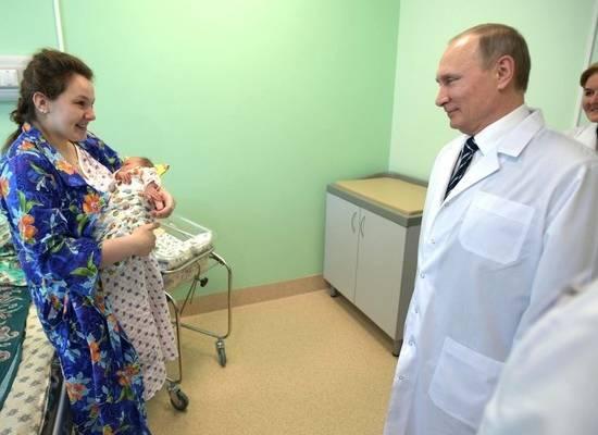 В Правительстве РФ вдвое ухудшили прогноз убыли населения страны