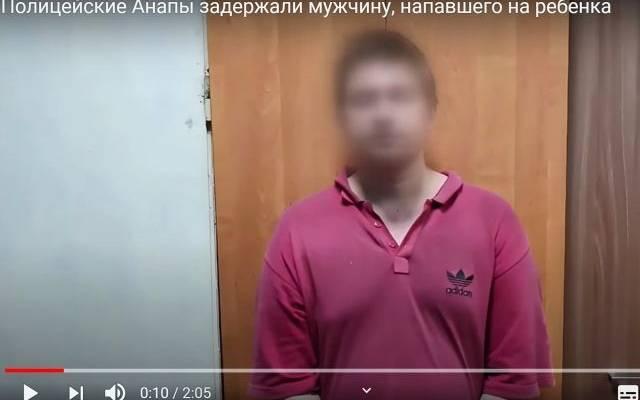 В Алтайском крае задержан мужчина, напавший на девушек с ножом