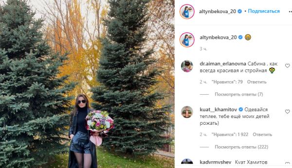 Куат Хамитов и Сабина Алтынбекова поженятся? Все, что нужно знать о «романе» спортсменов
