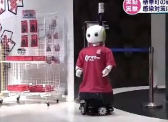 В Японии из-за COVID-19 изменили программу роботов-продавцов