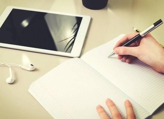 Списать или воспользоваться подсказкой на дистант-сессии будет очень легко