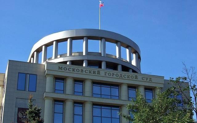 Мосгорсуд признал законным арест обвиняемого в госизмене физика Губанова