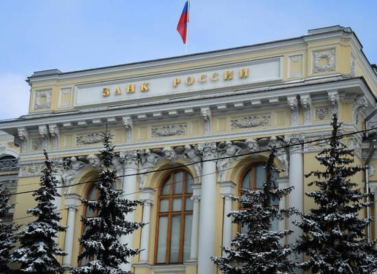 ЦБ оставил в силе ключевую ставку, поддержав рубль