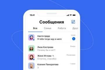 Android 12 позволит сгружать неиспользуемые приложения как iOS