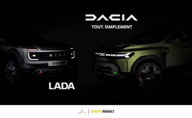 Lada полностью перейдет на платформы Renault и породнится с румынской Dacia — так решили французы