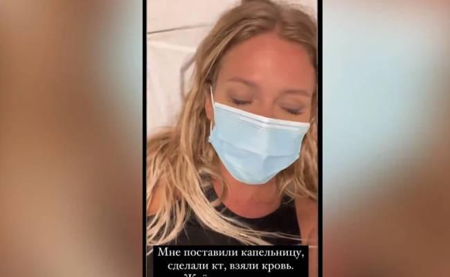 """Риту Дакоту госпитализировали на Бали: """"люто скрутило"""""""