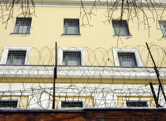 В московских СИЗО сняли режим строгих ограничений