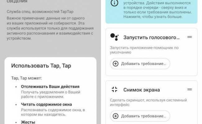 Какую функцию iPhone хотят скопировать в Google для Android 12
