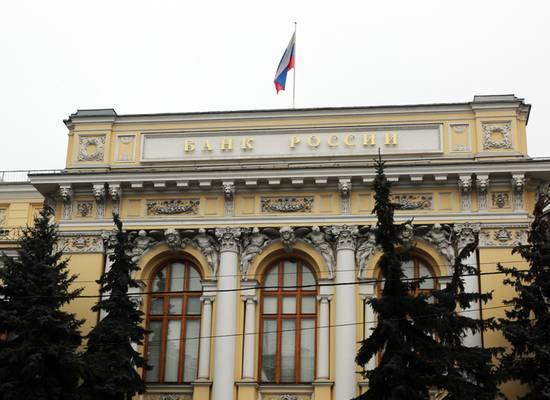 Ставка на опускание: рублю начал угрожать обвал