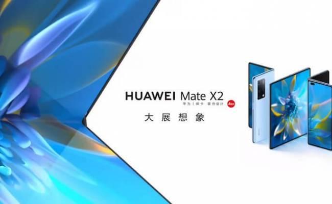 3000 долларов за новый складной Huawei в стиле Galaxy Z Fold 2. Серьезно?