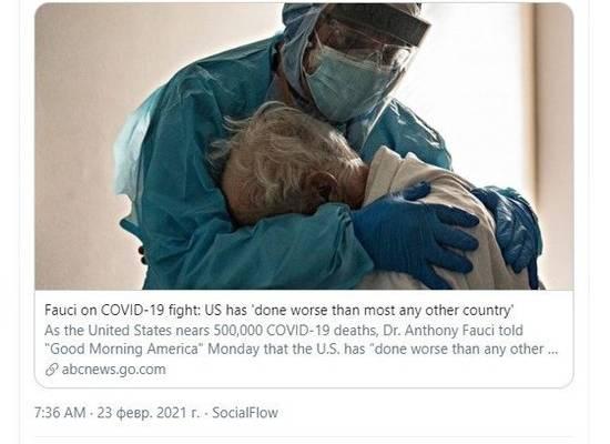 Американский доктор: США проявили себя хуже других в борьбе с COVID-19