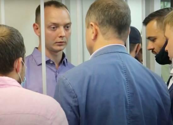 Адвокат обвиняемого в госизмене Сафронова сообщил о появлении тайного свидетеля