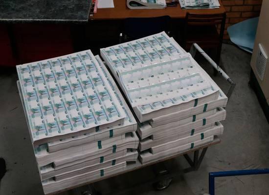 Иностранцы из-за угрозы санкций стали распродавать российский госдолг