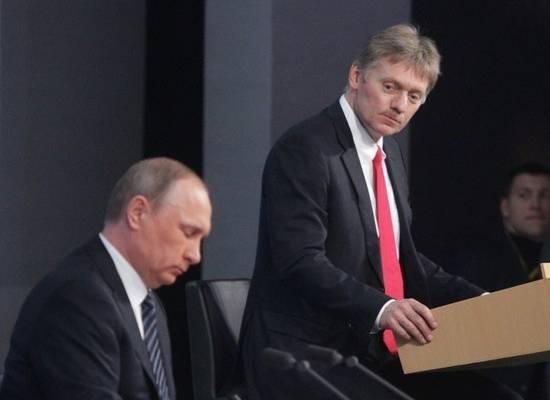 Дмитрий Песков: Путин понимает, что многим тяжело