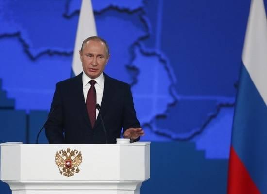 Путин поручил ускорить принятие закона об ответственности за экологический ущерб