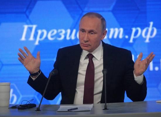 Путин про алименты: «Эта процедура не должна унижать»