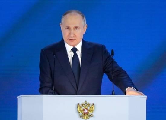 Путин в Послании пообещал новые крупные выплаты на детей