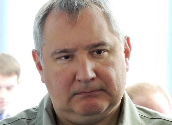 Рогозин предложил сотрудникам научных институтов подружиться в курилке