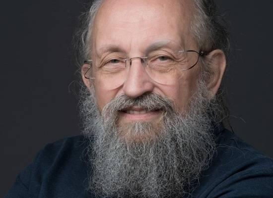 Вассерман призвал принять госпрограмму обучения для людей старше 40 лет