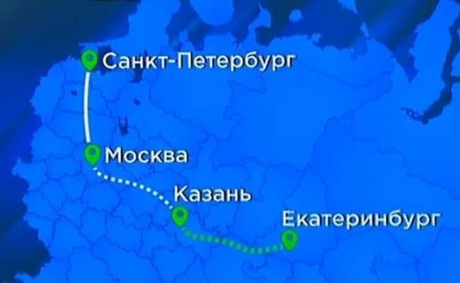 Путин поручил правительству начать использование средств ФНБ для трассы Москва — Казань — Екатеринбург