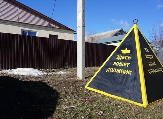 В Тольятти снова украли знаменитую «пирамиду позора»