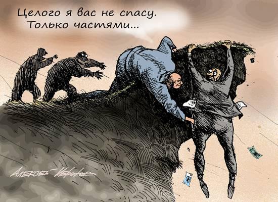 """""""Властям просто не надо жадничать"""": названы реальные причины обеднения россиян"""