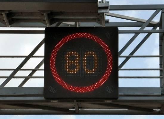 «Единая Россия» выступила против снижения нештрафуемого порога скорости