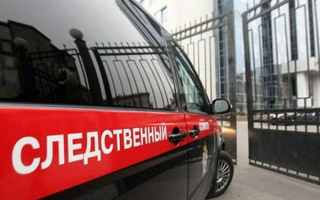 СК завёл дело по факту крушения вертолёта МИ-2 на Камчатке