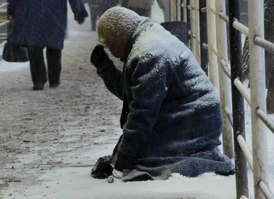 Раскрыт способ победить бедность в России