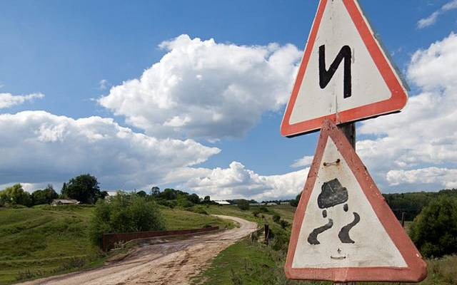 В Ярославской области врачам скорой помощи пришлось идти на вызов пешком
