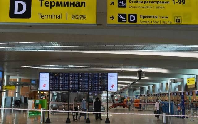 В Шереметьево у россиянки изъяли контрабанду на 25,5 миллиона рублей