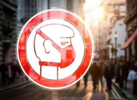 В Москве решено закрыть танцполы и фан-зоны для болельщиков