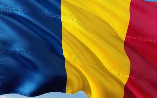 Полиция Чада задержала группу российских туристов