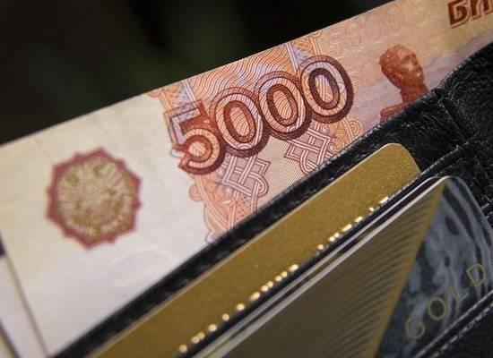 В России с первого июля вырастут тарифы на коммунальные услуги