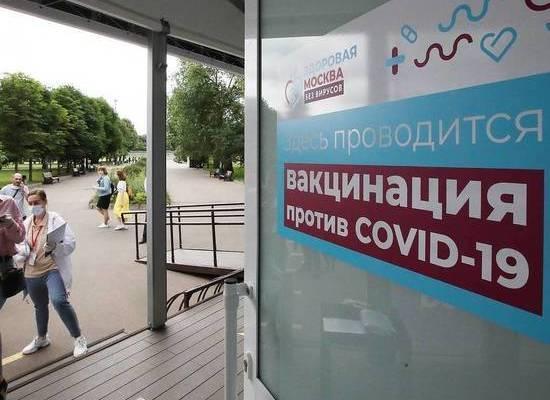 Иммунолог рассказал, чем грозит россиянам постоянная ревакцинация