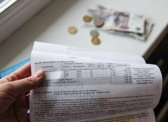 У россиян появился шанс списания долгов ЖКХ за счет государства