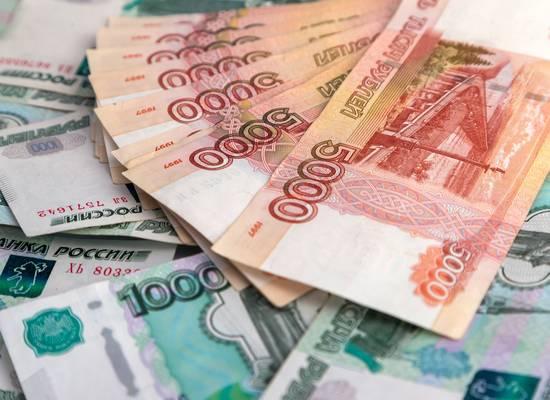 Финансист озвучил способ сохранения денег внутри страны
