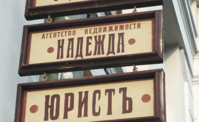 Старинный Рыбинск превратился в машину времени