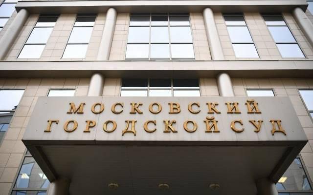 Мосгорсуд отменил домашний арест фигуранту дела о торговле детьми
