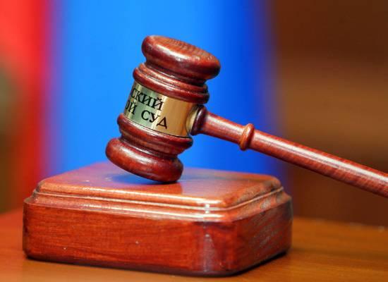 Осужденный за двойное убийство добился в Верховном суде права писать соседям