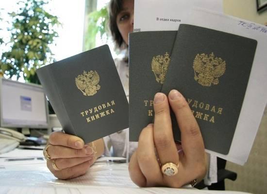 В Сысерти директора детсада уволили за письмо в поддержку хлебозавода