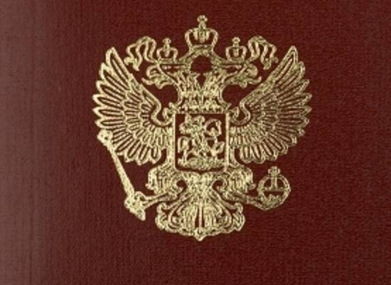 Графа о личном коде исключена из российского паспорта