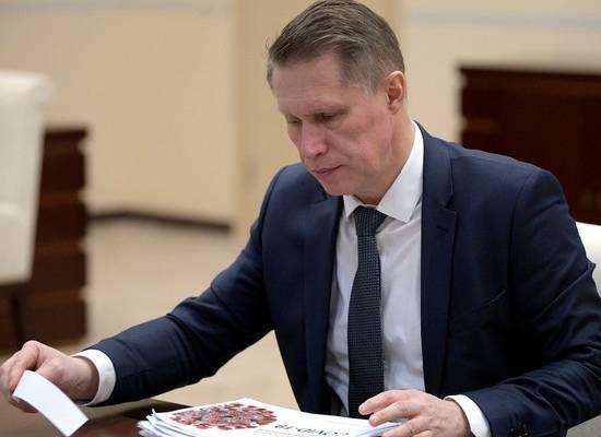 Мурашко обвинил россиян в росте заболеваемости коронавирусом