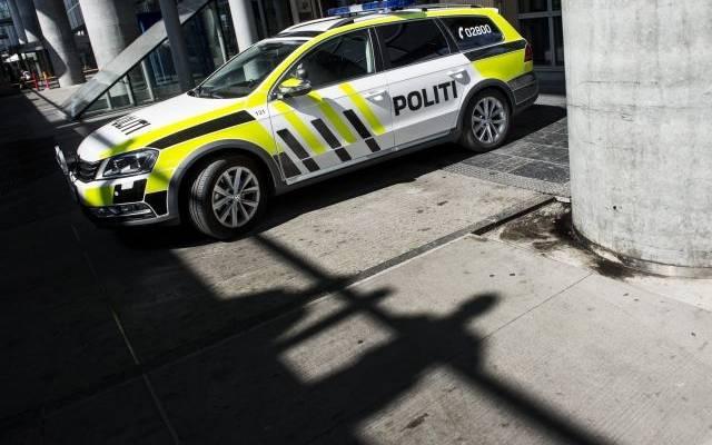 В Норвегии рассказали о погибших при нападении с луком